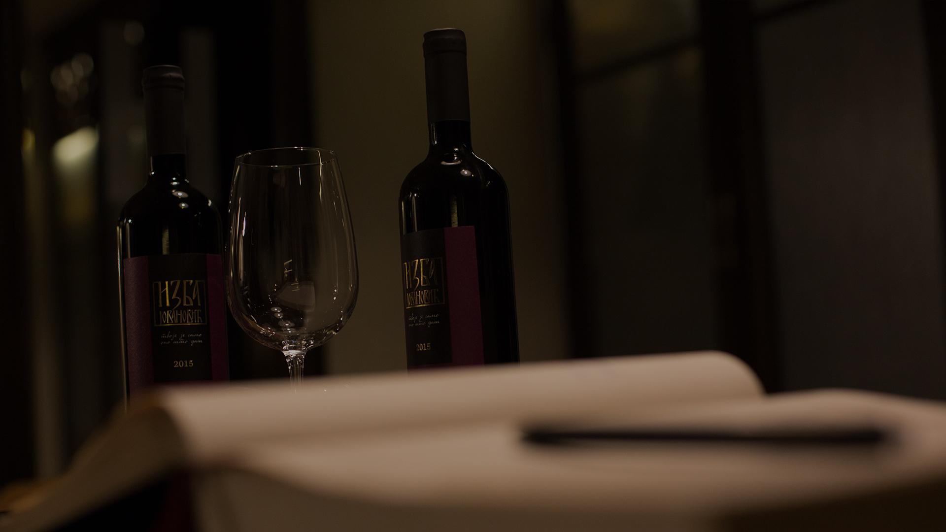 Одлике вина 2015